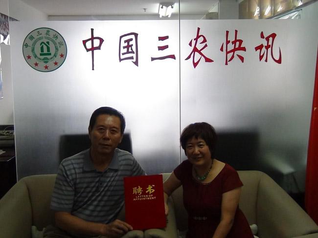 人民日报海外版魏勤英主任与中国三农快讯组织