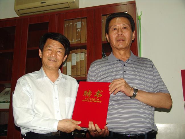 中国科学院老专家技术中心常务主任魏立新受聘